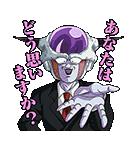 ドラゴンボールZ 理想の部下ギニュー特戦隊(個別スタンプ:40)