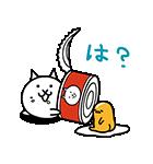 ぐでたま×にゃんこ大戦争(個別スタンプ:08)