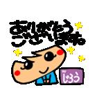 Name Sticker.[Jiro](個別スタンプ:02)