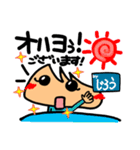 Name Sticker.[Jiro](個別スタンプ:03)