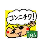 Name Sticker.[Jiro](個別スタンプ:04)