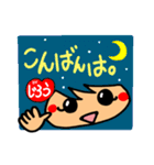 Name Sticker.[Jiro](個別スタンプ:05)