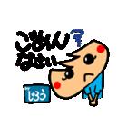 Name Sticker.[Jiro](個別スタンプ:07)