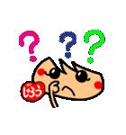 Name Sticker.[Jiro](個別スタンプ:09)