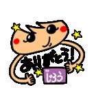Name Sticker.[Jiro](個別スタンプ:10)