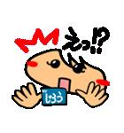 Name Sticker.[Jiro](個別スタンプ:11)