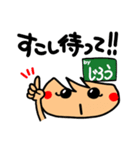 Name Sticker.[Jiro](個別スタンプ:12)
