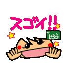 Name Sticker.[Jiro](個別スタンプ:16)