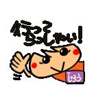 Name Sticker.[Jiro](個別スタンプ:18)