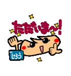 Name Sticker.[Jiro](個別スタンプ:19)