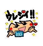 Name Sticker.[Jiro](個別スタンプ:23)