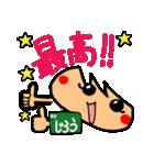 Name Sticker.[Jiro](個別スタンプ:24)