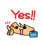 Name Sticker.[Jiro](個別スタンプ:27)