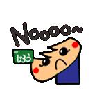 Name Sticker.[Jiro](個別スタンプ:28)