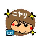 Name Sticker.[Jiro](個別スタンプ:31)