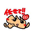Name Sticker.[Jiro](個別スタンプ:33)