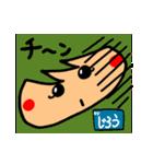 Name Sticker.[Jiro](個別スタンプ:35)