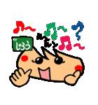 Name Sticker.[Jiro](個別スタンプ:36)