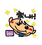 Name Sticker.[Jiro](個別スタンプ:38)
