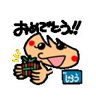 Name Sticker.[Jiro](個別スタンプ:39)