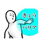 【きょうちゃん】が使う名前スタンプ40個(個別スタンプ:02)