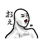 【きょうちゃん】が使う名前スタンプ40個(個別スタンプ:05)