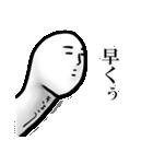 【きょうちゃん】が使う名前スタンプ40個(個別スタンプ:33)