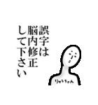 【りゅうちゃん】が使う名前スタンプ40個(個別スタンプ:04)