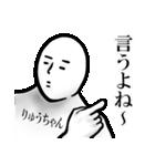 【りゅうちゃん】が使う名前スタンプ40個(個別スタンプ:13)