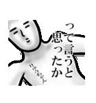【りゅうちゃん】が使う名前スタンプ40個(個別スタンプ:16)
