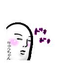 【りゅうちゃん】が使う名前スタンプ40個(個別スタンプ:23)