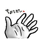 【りゅうちゃん】が使う名前スタンプ40個(個別スタンプ:38)