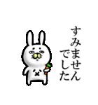 【お父さん】が使う名前スタンプ40個(個別スタンプ:01)