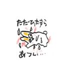眠いけどお返事する3(個別スタンプ:04)