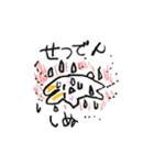 眠いけどお返事する3(個別スタンプ:06)