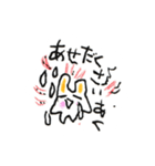 眠いけどお返事する3(個別スタンプ:08)