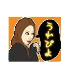 イルミネオンスタンプ【ギャル語セット②】(個別スタンプ:02)
