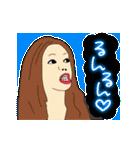 イルミネオンスタンプ【ギャル語セット②】(個別スタンプ:03)
