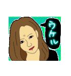 イルミネオンスタンプ【ギャル語セット②】(個別スタンプ:10)