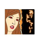 イルミネオンスタンプ【ギャル語セット②】(個別スタンプ:15)