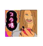 イルミネオンスタンプ【ギャル語セット②】(個別スタンプ:16)
