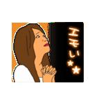 イルミネオンスタンプ【ギャル語セット②】(個別スタンプ:22)