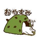 ☆あい☆さんのお名前スタンプ(個別スタンプ:04)
