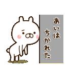 ☆あい☆さんのお名前スタンプ(個別スタンプ:06)