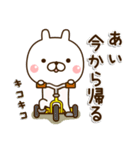 ☆あい☆さんのお名前スタンプ(個別スタンプ:07)