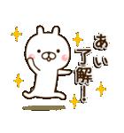 ☆あい☆さんのお名前スタンプ(個別スタンプ:09)