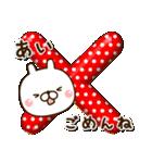 ☆あい☆さんのお名前スタンプ(個別スタンプ:12)