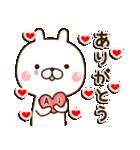 ☆あい☆さんのお名前スタンプ(個別スタンプ:13)