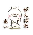 ☆あい☆さんのお名前スタンプ(個別スタンプ:15)