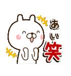 ☆あい☆さんのお名前スタンプ(個別スタンプ:18)